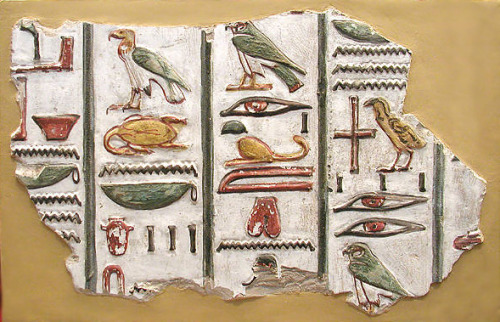 Hieroglyphics from the tomb of Seti I