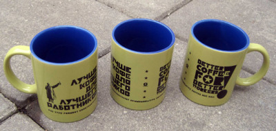P22 Constructivist mugs (better coffee for better workers) via P22