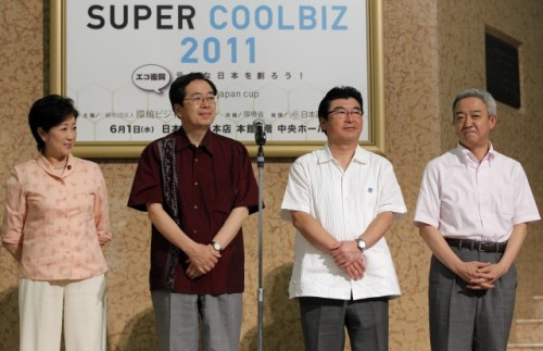 "Post-Fukushima, Japanese businesspeople dress down to cool off Why are these Japanese businesspeople dressed up like they're about to go to a cookout? The reason actually has to do with March's earthquake, if you can believe it. See, Japan has this campaign called ""Super Cool Biz,"" where the AC doesn't go up nearly as high and businesses cut their electricity use by 15 percent. Which means that offices shouldn't get cooler than 28 degrees Celsius (82 degrees Fahrenheit) and workers should probably dress down and stuff. While the campaign isn't new — it was introduced in 2005 as a way to fight global warming — companies are finally starting to jump on board with the idea due to the earthquake. (Photo by Itsuo Inouye/Associated Press) source Follow ShortFormBlog"