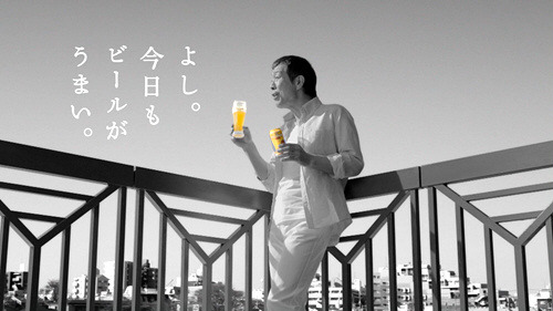 SUNTORY - The PREMIUM MALT'S ''A Capella'' by Eikichi Yazawa