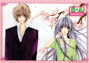 "Manga Review #1 SPECIAL A Author/Artist: Maki Minami  Synopsis:   Her whole life, Hikari Hanazono has been consumed with the desire to win against her school rival, Kei Takishima—at anything. He always comes out on top no matter what he does, and Hikari is determined to do whatever it takes to beat this guy…somehow!At age 6 Hikari lost to Kei in an impromptu wrestling match. Now, at 15, Hikari joins ""Special A,"" a group of the top seven students at a private academy, for the opportunity to trounce the guy who made her suffer her first defeat.  Length: 17 Volumes.  Opinions:   Obviously not the greatest rating but that's because I'm very critical. However, I really did enjoy this series. Each chapter did seem to follow the same route but that did not stop it from giving me butterflies every now and then. I find that Maki Minami's unprofessionalism sometimes irksome due to the fact that she did not plan out the series properly, the whole class had to repeat a grade because of it (of course it was not mentioned in the story itself) but she did apologize. Also, the main character Hikari has an older brother but he is sometimes mentioned as a younger brother. That's confusing, however that could be a mistake of the translator. And the surporting characters were underdeveloped, I would of liked to learn more about them. Nonetheless, Maki Minami is hilarious, she has a great sense of humor in the story and out (artist's comments) although I'm not sure she is funny on purpose, I think she's just a funny person naturally without realizing it. Which is awesome. Funny female mangaka are a rare breed I find (That's what makes Rumiko Takahashi a goddess). The ending was not what I expected, it wasn't a shock or anything but I was expecting certain things to happen but it never did and it was a tad dissapointing. (I wont give anything away, so I wont say what.) Regardless, it wasn't a bad ending either. Minami's art improved immensely through out the series and she's well on her way, I intend on following her through her other works.   Art Style:   I really enjoyed Maki Minami's art style and it was exciting watching it improve as the series moved along and there was a lot of certain pictures that took my breath away. However, when you compare it to the works of other manga it doesn't quite measure up. I know a lot of people who only read manga based on the quality of the art and not the story and they would probably not give this one a chance because of it. Honestly I found some of her poorly drawn parts to be humorous and were probably meant to be bad for that reason. I think Maki Minami is a very funny and endearing woman and S.A. is a reflection on that.   Quotes:   ""…This time may I propose a contest? If I win… I get you for an entire day."" - Kei vol. 3  ""…It was so much fun. From that day on… The day I fell in love with Hikari…"" - Kei vol. 4  ""I want to kiss you."" - Kei vol. 12  ""Say you love him"" - Alisa ""I… I… H-Him…"" - Hikari vol. 13  ""A boy, always wanting to be one step ahead of the girl. A girl, always wanting to be one step ahead of the boy."" - Narrator vol. 17  Favorite Characters:  Hikari, Kei, Iori, Atsushi, Tadashi & Ryuu.  Least Favorite Characters:  Sui, Chitose, Kaname, Nagi & Alisa.   Favorite Couples:  Hikari & Kei, Hikari & Iori, Hikari & Tadashi, Yahiro & Akira, Ryuu & Finn.  Least Favorite Couples:  Kei & Nagi, Ryuu & Alisa, Jun & Sakura.  Questions:  Do Yahiro & Megumi really get together? Do Midori and Kaname get along better now?  Does Hikari ever move back with her family? Do Hikari & Kei have kids? What will Ryuu & Finn's life be as royalty?"