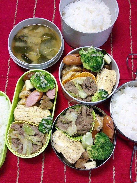 Bento fugeln:  -Today's children's lunch box-
