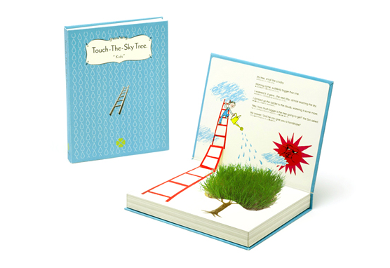 For fellow small-space garden lovers: Gardening in books! (via Do The Green Thing)