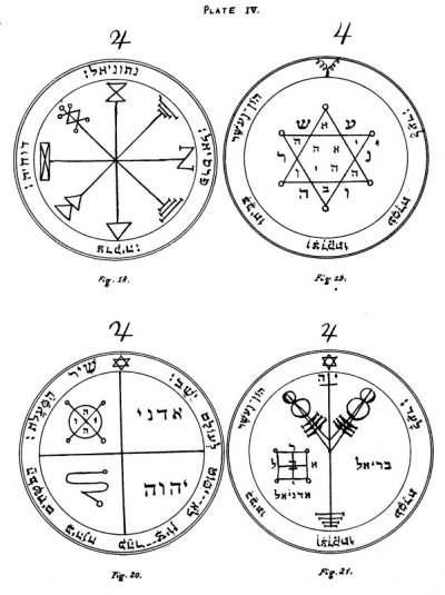 southernihlism:the four pentacles of jupiterFigure 18.—The First Pentacle of Jupiter.—This serveth to invoke the Spirits of Jupiter, and especially those whose Names are written around the Pentacle, among whom Parasiel is the Lord and Master of Treasures, and teacheth how to become possessor of places wherein they are.Editor's Note.—This Pentacle is composed of Mystical Characters of Jupiter. Around it are the Names of the Angels:—Netoniel, Devachiah, Tzedeqiah, and Parasiel, written in Hebrew.______________________Figure 19.—The Second Pentacle of Jupiter.—This is proper for acquiring glory, honours, dignities, riches, and all kinds of good, together with great tranquillity of mind; also to discover Treasures and chase away the Spirits who preside over them. It should be written upon virgin paper or parchment, with the pen of the swallow and the blood of the screech-owl.Editor's Note.—In the centre of the Hexagram are the letters of the Name AHIH, Eheieh; in the upper and lower angles of the same, those of the Name AB, the Father; in the remaining angles those of the Name IHVH. I believe the letters outside the Hexagram in the re-entering angles to be intended for those of the first two words of the versicle, which is taken from Psalm cxii. 3:—'Wealth and Riches are in his house, and his righteousness endureth for ever.'______________________Figure 20.—The Third Pentacle of Jupiter.—This defendeth and protecteth those who invoke and cause the Spirits to come. When they appear show unto them this Pentacle, and immediately they will obey.Editor's Note.—In the upper left corner is the Magical Seal of Jupiter with the letters of the Name IHVH. In the others are the Seal of the Intelligence of Jupiter, and the Names Adonai and IHVH.—Around it is the versicle from Psalm cxxv. 1:—'A Song of degrees. They that trust in IHVH shall be as Mount Zion, which cannot be removed, but abideth for ever.'______________________Figure 21.—The Fourth Pentacle of Jupiter.—It serveth to acquire riches and honour, and to possess much wealth. Its Angel is Bariel. It should be engraved upon silver in the day and hour of Jupiter when he is in the Sign Cancer.Editor's Note.—Above the Magical Sigil is the Name IH, Iah. Below it are the Names of the Angels Adoniel and Bariel, the letters of the latter being arranged about a square of four compartments. Around is the versicle from Psalm cxii. 3:—'Wealth and Riches are in his house, and his righteousness endureth for ever.'