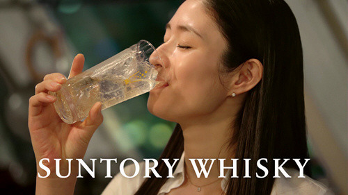 SUNTORY Whisky - ''The late man'' by Koyuki Kato & Ogiyahagi
