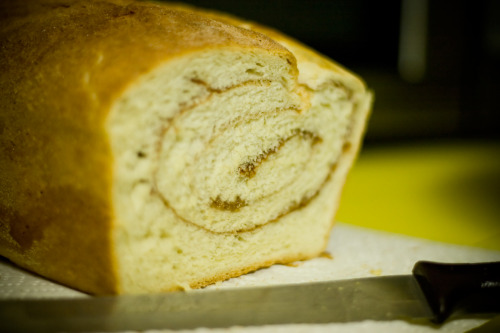 Vegan cinnamon swirl bread. It only needs a few minor tweaks before I'll feel satisfied with it.