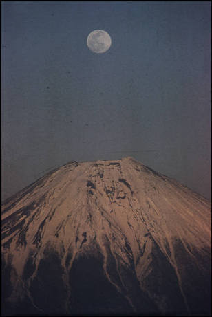 JAPAN—Mount Fuji, 1961. Burt Glinn/ Magnum Photos