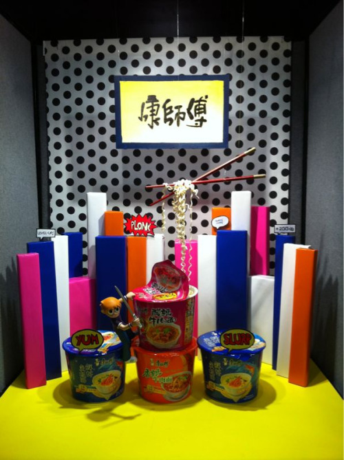 My Scott Pilgrim inspired random Asian noodle display.I got top marks for it! SWEET! COINS!