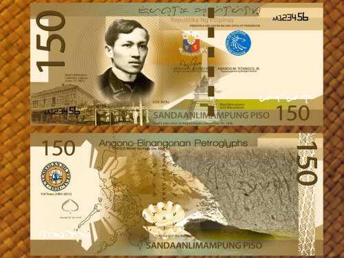 howtroublesome:  Proposed 150-peso commemorative bill with Dr. Jose Rizal for his 150th anniversary.