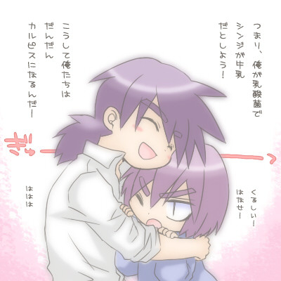 anticosmo:  aww huggles~