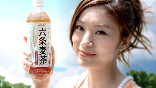 Asahi - Rokujo Mugi-cha barley tea ''Dog Days of Summer'' by Aya Ueto