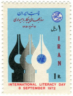 stampdesigns:  Iran postage stamp: pen nibs c. 1972, in honor of International Literacy Day