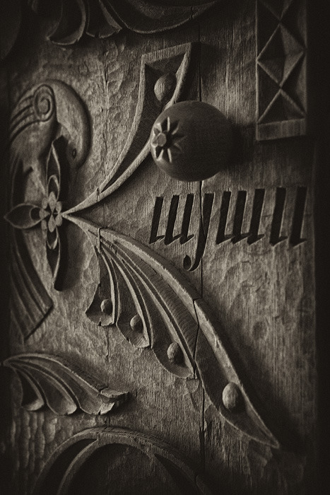 sweetsurrender68:  Old Armenian Doors… Photographer Suren Manvelyan
