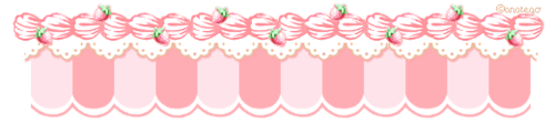 Image result for cute dividers