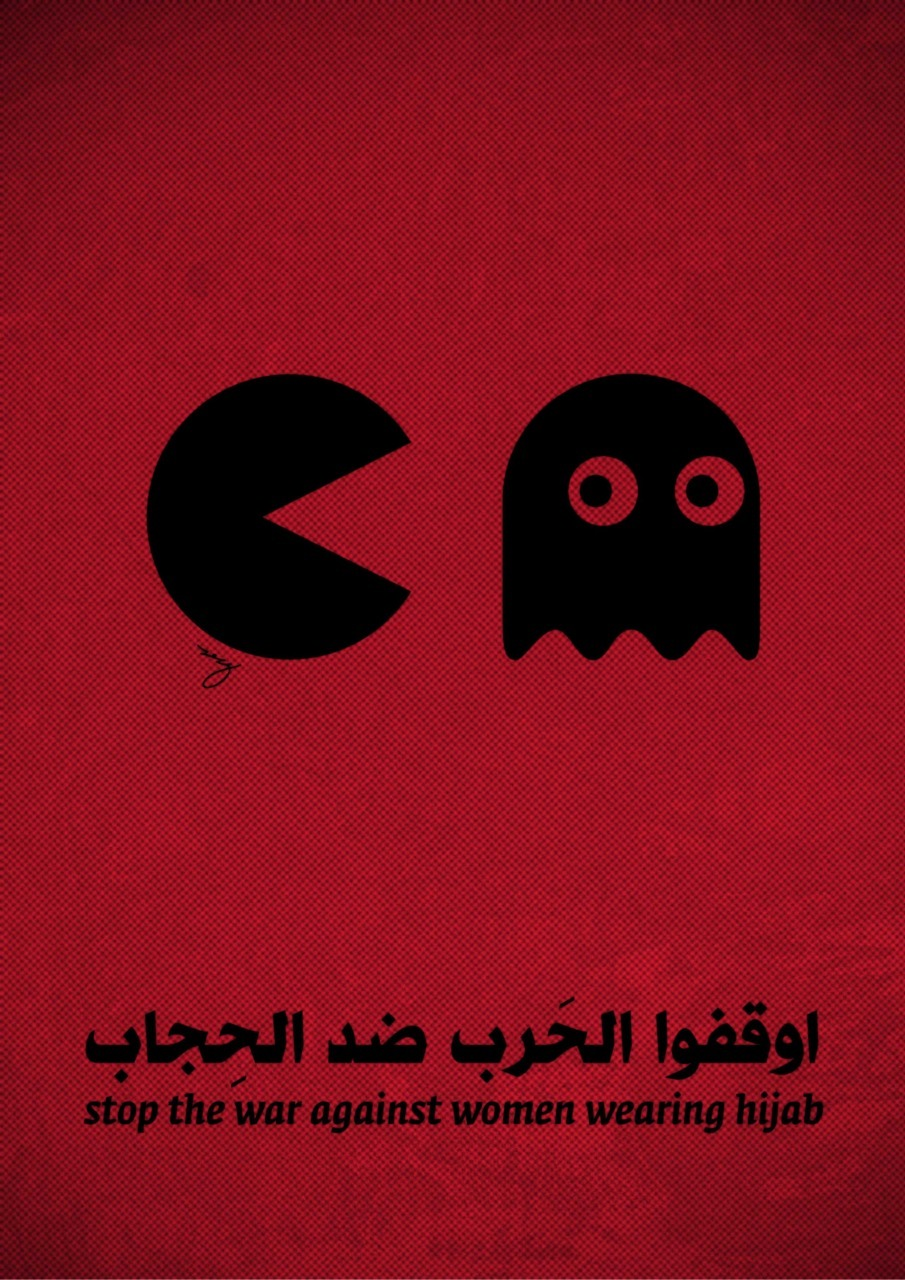 almohamedg:  Stop the War Against Women Wearing Hijab.Design By: Mohamed Mousa