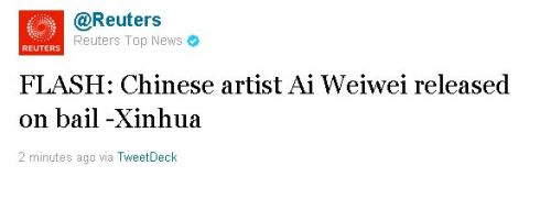 soupsoup:  FLASH: Chinese artist Ai Weiwei released on bail -Xinhua