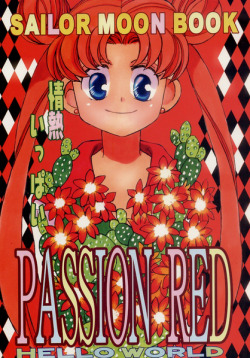 "Usagi, on ""Passion Red"" cover by Hello World. Published in 2003."