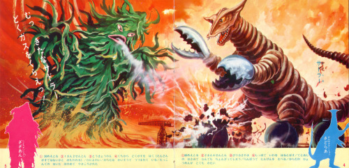 Return of Ultraman sonosheets illustrations by Toshio Okazaki 1971 For more check out PinkTentacle