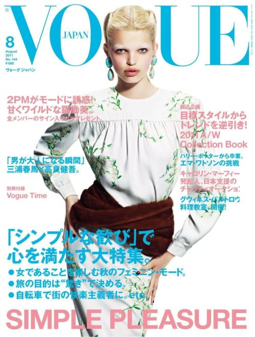 Daphne Groeneveld | Vogue Japan August 2011