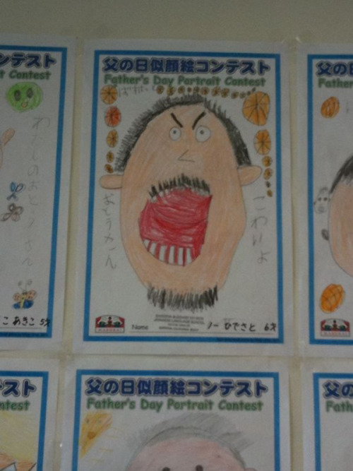 "squeela:  petiteleo:  Father's Day Portrait Contest at Marukai Market, Little Tokyo,L.A.  TIGER DAD! (Also be sure to save to show therapist in 15 yrs).  The bit down the sides says ""otosan kowaii yo,"" which literally means ""Dad is scary!"" This is a candidate for ihatemyparents.tumblr.com for sure!"