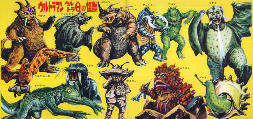 Ultra Q/Ultraman Kaiju. Check out Black Sun for more
