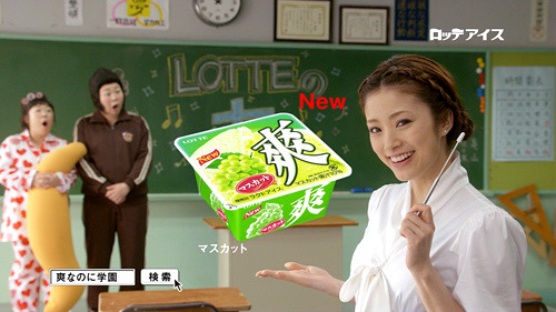 LOTTE - SOH ice cream ''Gorila & Sloppy'' by Aya Ueto & Morisanchu