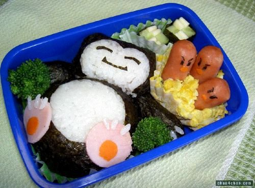 This is a bento i will learn how to make for my awesome brother >:D because he looks just like that when he sleeps LOL