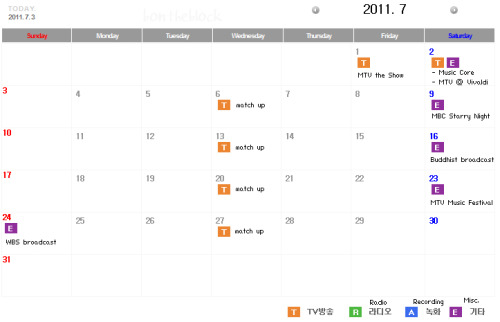[SCHEDULE] July 2011 (to be updated)