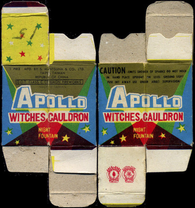 Apollo Witches Cauldron Night Fountain Fireworks Box, 1970's.