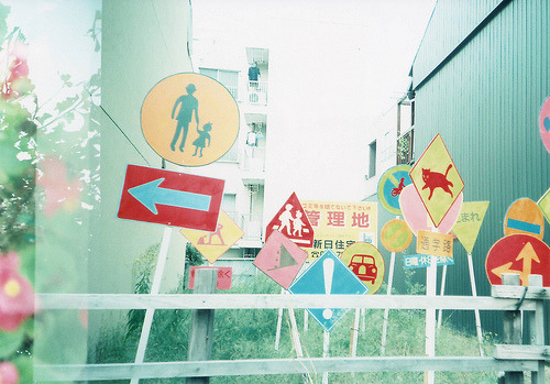 hanbyuls:  traffic sign (by chant0m0)