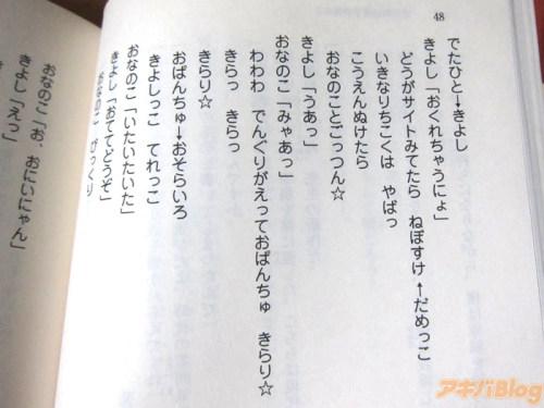 ねこYouTube動画>44本 ->画像>2119枚