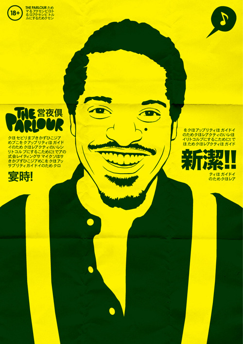 theotherblack:  Andre 3000 by graphic artist James Dulce via jamesdulce.com