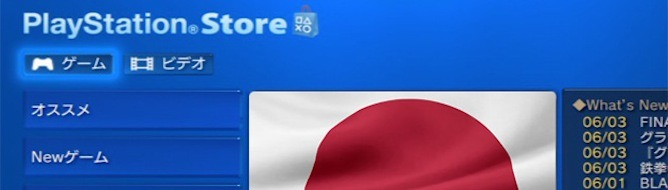 Japanese PSN Says Okaerinasai The Japanese PSN is back online finally. But this was a day I had been fearing. Turns out I had nothing to be afraid of though. I figured Sony, being Sony, would decide to block any PS3s outside of Japan from logging into the Japanese PSN as part of their recuperation from the 1337 hackers. I'd be out ¥1800 and a lot of good games. But we Americans can log in just as before. Phew!
