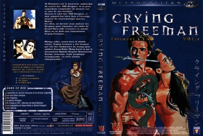 Here's another one I watch quite often; Crying Freeman. Kung fu, vicious female assassins, tattoos, endless nudity and ridiculous sex scenes… a combination only the 80s could have given us.