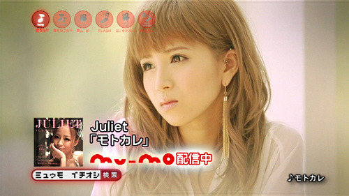 mu-mo - Juliet new single ''Moto kare''