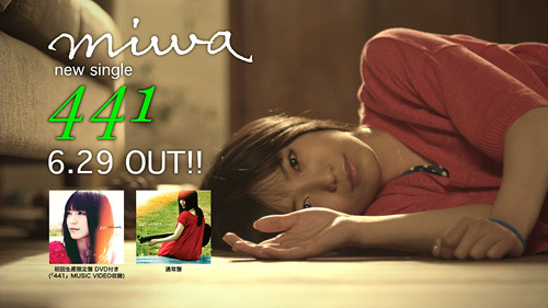 Sony Music - miwa new single ''441''