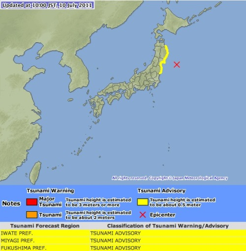 Japan Meteorological Agency's map of where the tsunami is expected to hit at the moment. The tsunami is expected to be half a meter in height. (EDIT: NHK is reporting that the tsunami has hit land at Ofunato — but only at roughly 3 inches. We'll keep an eye on it, but it's possible Japan has dodged a bullet.)