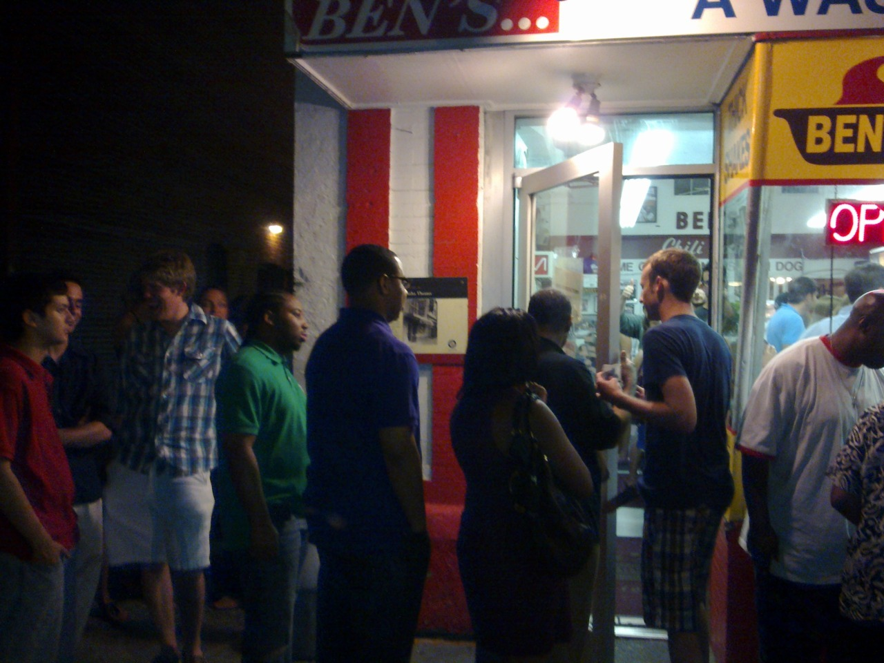Bens chili bowl