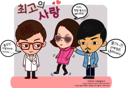 Omg~ The Dokgo Jin cartoon is scnskfjgbvhkdfhv cuteeeeee *FACEPALM*