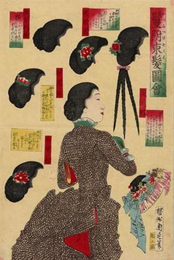 Hairstyles, 1880's Japan Western fashion was adopted by a number of women from the time Japan opened its ports in 1858.  They gave a uniquely Japanese twist to the new fashions by using influences of tradition such as fabrics and colors.  Likewise, Japanese fashion was interesting to some Western women who used aspects of kimonos in their informal wear.  The kimono would especially influence the Edwardian era, even in the most formal of dresses.