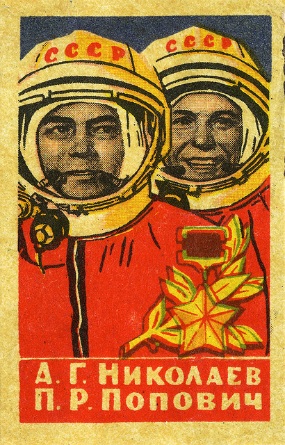 #Spaceage #CCCP wearespacegypsies:  CCCP1 by dan mogford on Flickr.