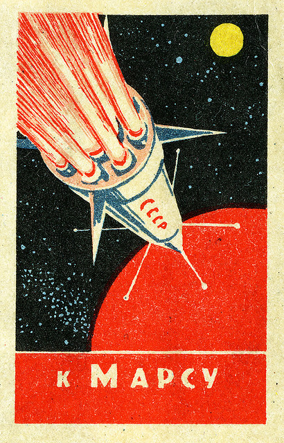 #Spaceage #CCCP wearespacegypsies:  CCCP2 by dan mogford on Flickr.