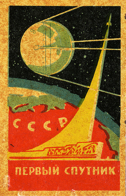 #Spaceage #CCCP wearespacegypsies:  CCCP8 by dan mogford on Flickr.