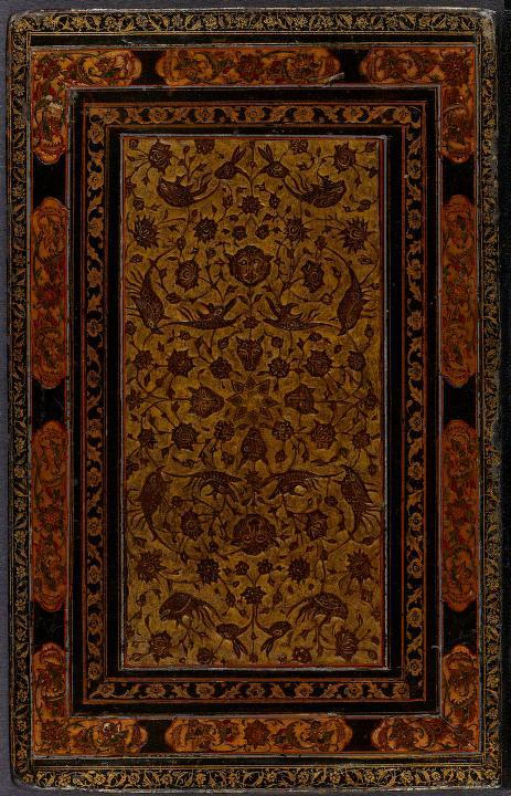 Title:Divan of HafizLacquered binding, with central panel consisting of a floral arabesque with birds and animal heads developing around a central                         eight pointed star. Orange leather doublure elaborately tooled in gilt. link