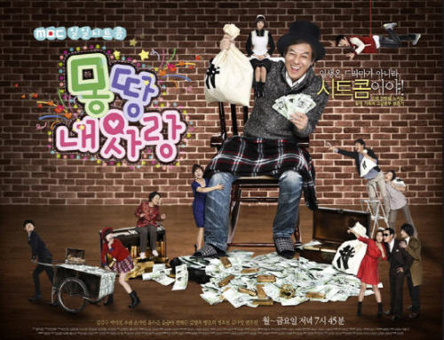 All my love ep.166 -> 13.07.2011