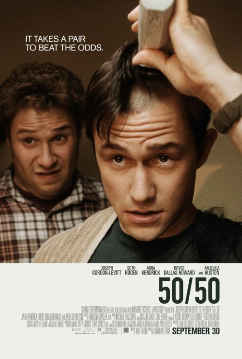 hitrecordjoe:  and while i'm posting posters, i just saw the final cut of this one, i'm really proud of it, and it's coming out way sooner than that other one ;o)