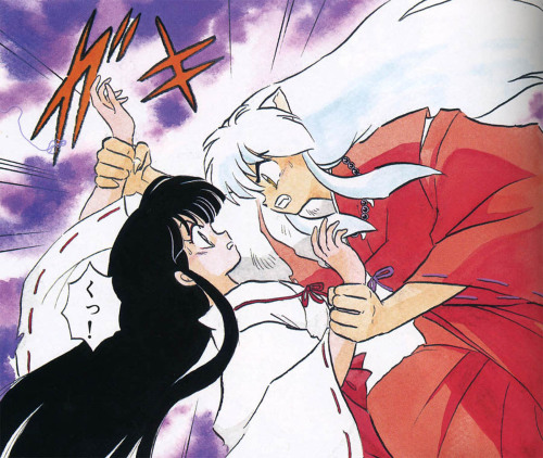 inuyasha:  Kinda looks like Kagome at first, eh? ;)  That's why I look like her in the manga