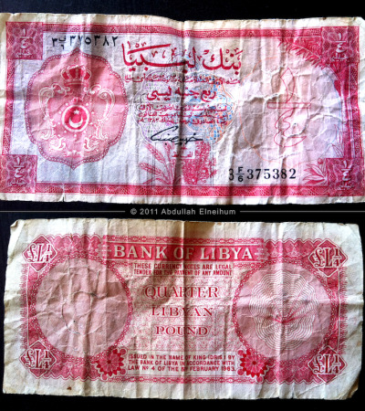 Snaps I took of the old 1963 Libyan Pound currency that my mother's stored for decades. #Libya