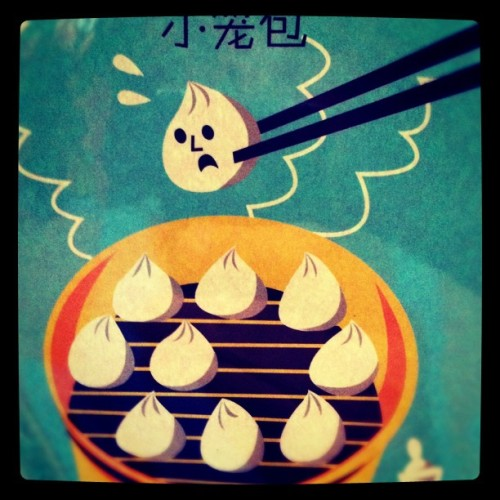 don't eat me #xiaolongbao #dumpling #china  (Taken with instagram)
