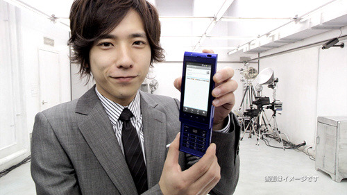 au by KDDI - AQUOS PHONE IS11SH ''All right now'' by Arashi